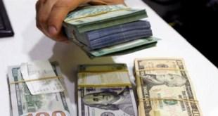 كم بلغ سعر صرف الدولار صباح اليوم السبت؟