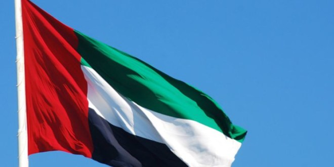 الإمارات تعلن عن تعيينات جديدة في حكومتها…