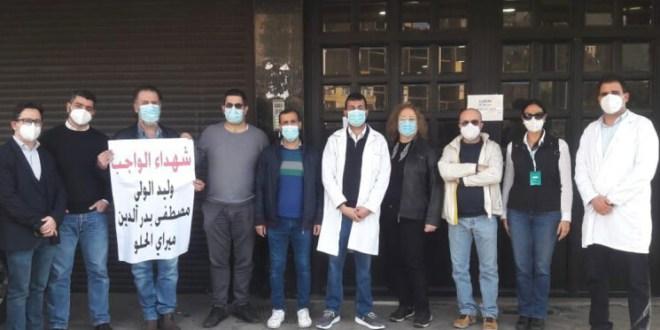 """""""رسالة الى المسؤولين""""… صيادلة لبنان يرفعون الصوت عالياً!"""