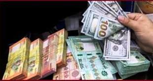 سعر التداول بين الدولار والليرة عبر SAYRAFA