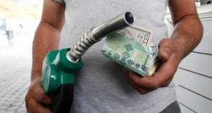 هل من أزمة بنزين تلوح في الأفق؟