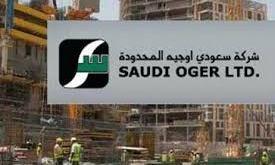 بيع عقارات «سعودي أوجيه» بالمزاد: رسالة سلبية للحريري؟