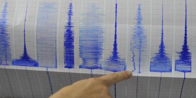 زلزال يضرب وسط اليونان!