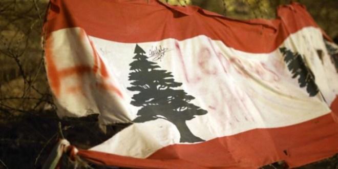 """""""الخارجية"""" الأميركية: نراقب عن كثب الوضع في لبنان"""