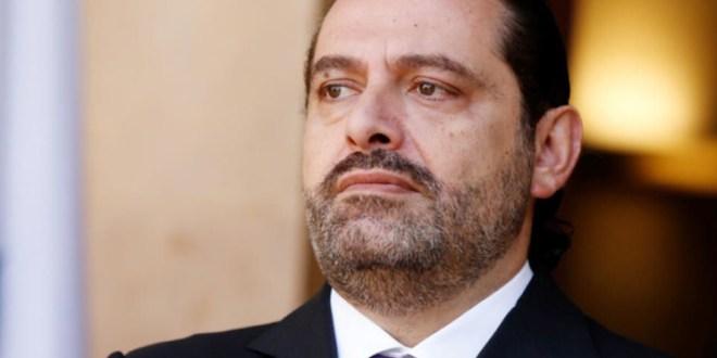 الحريري غادر الى الامارات
