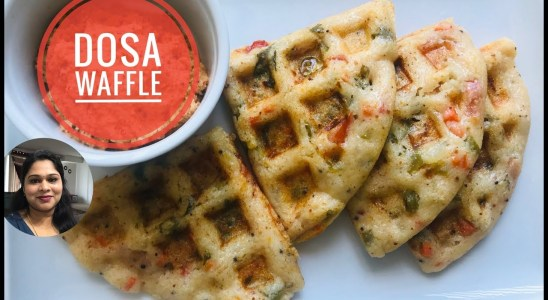 Easy Breakfast Dosa Waffle|Spicy Vegetable Waffle|Indian Style Waffle|Kids Lunch Box Recipe