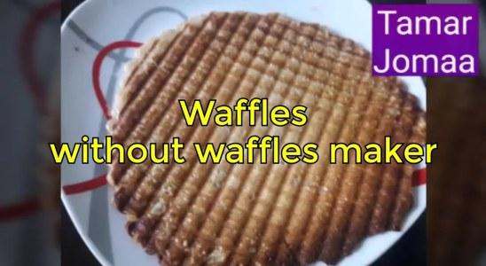 How to make waffles without waffle machine