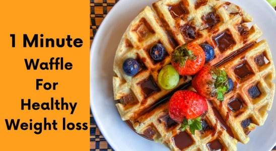 How to make Banana Waffle|Easy Homemade Waffle Recipe|Simple Breakfast Idea
