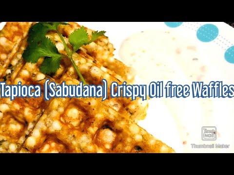 Savory Tapioca Waffles- So quick & easy to make (Oil free Recipe)