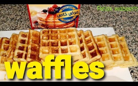 Waffles recipe.HOME made tasty waffles.  How to make waffles with pancake mix.