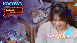 Lee Ji Ah's special cabbage waffle recipe [Delicious Rendezvous Ep 55]