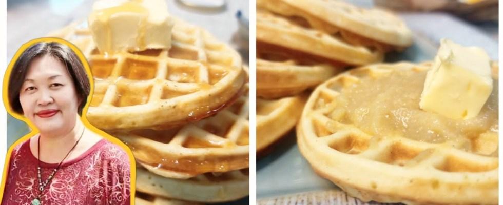 Waffle Recipe | How to make Waffles