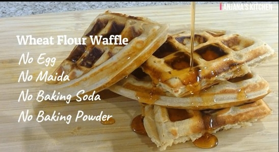 Wheat Flour Waffle Recipe | Easy and Healthy Breakfast for Kids | No Egg Recipe