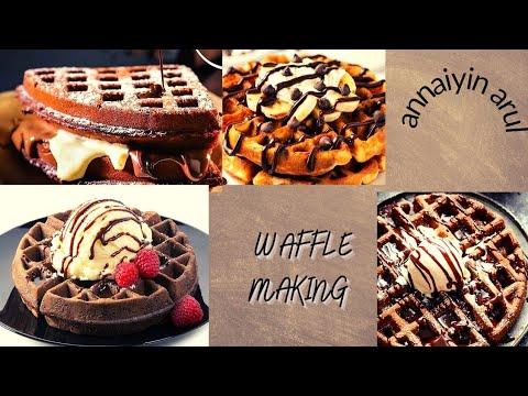 #Waffle#Waffles#Shorts#wafflemaking#waffleshop#wafflesshorts#Chocolatewaffles#ChocolateWafflesRecipe