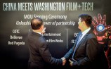 Mayor Conrad Lee of Bellevue and Tony Zhang, producer and Vice President of DMG Entertainment.