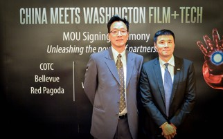 Kent Zhang, Chief Representative , Airbiquity Inc. and event co-organizer, with Tony Zhang, producer and Vice President of DMG Entertainment.