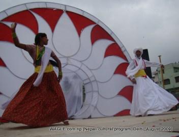 nepali cultural program