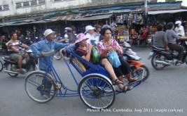 cyclo in phnom penh
