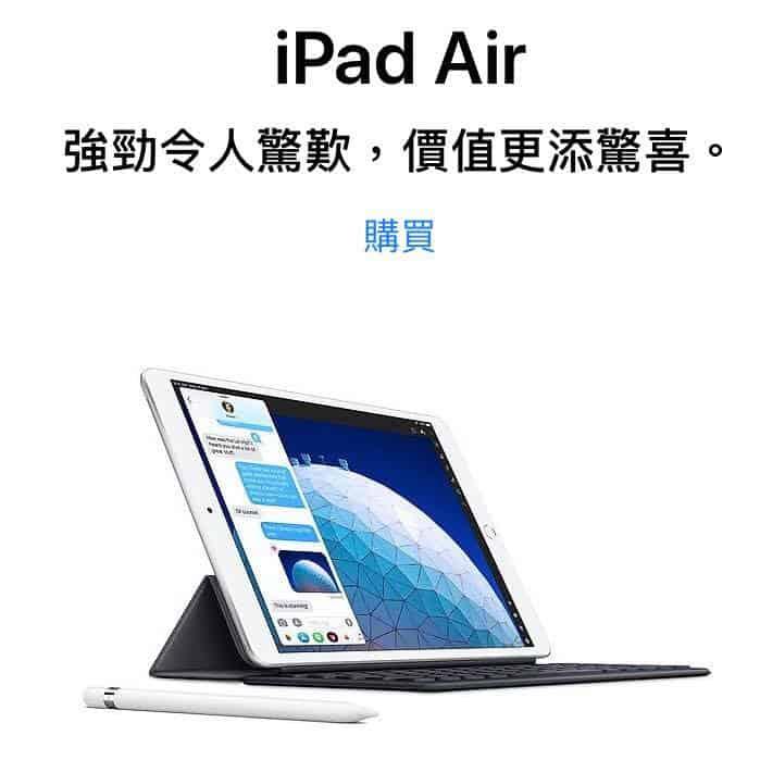 Apple 推出新iPad Air iPad Mini