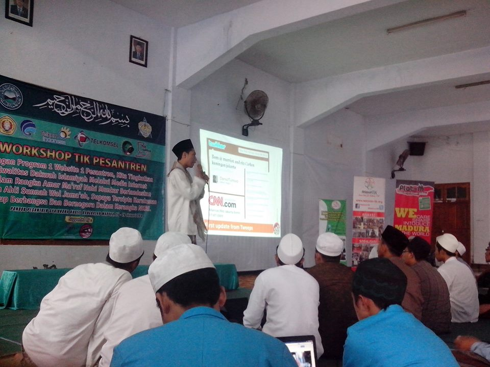 Seminar internet sebagai media dakwah