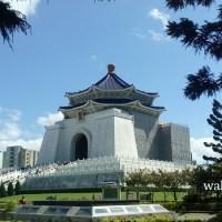 Puisi untuk Chiang Kai-Shek