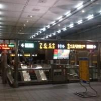 Mengejar MRT ke Taipei Main Station