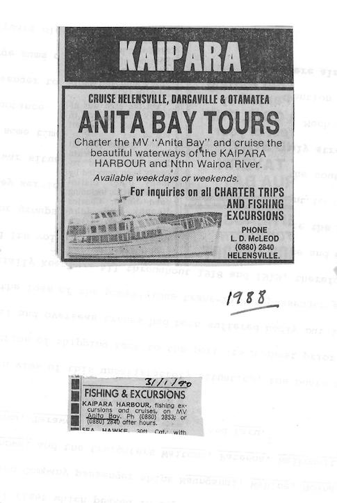 ANITA BAY advert 1988 1990