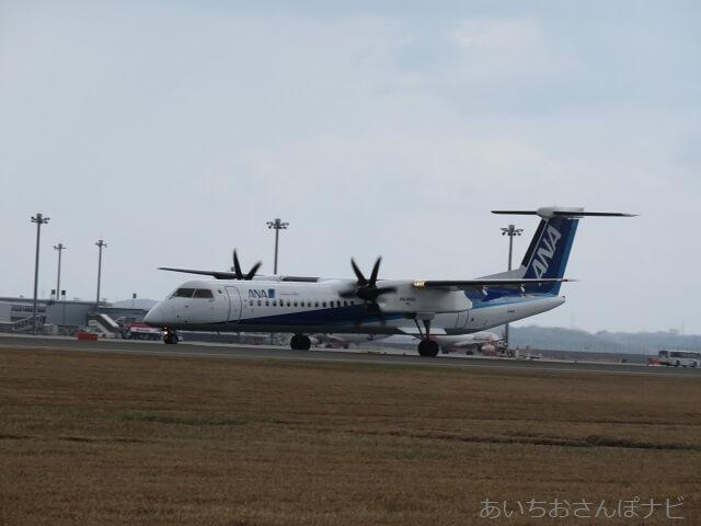 セントレアに着陸したANAのプロペラ飛行機