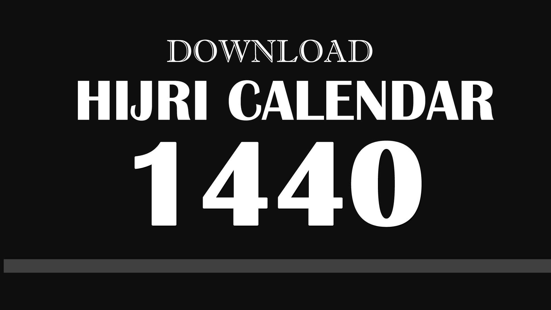 Hijri 1440 - Exploring Mars