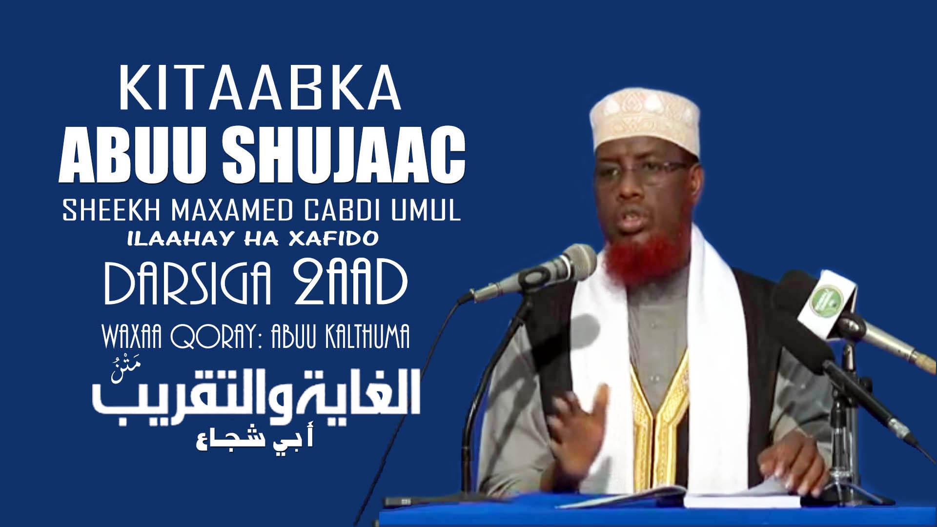 Kitaabka Abuu Shujaac – Qaybta 2aad