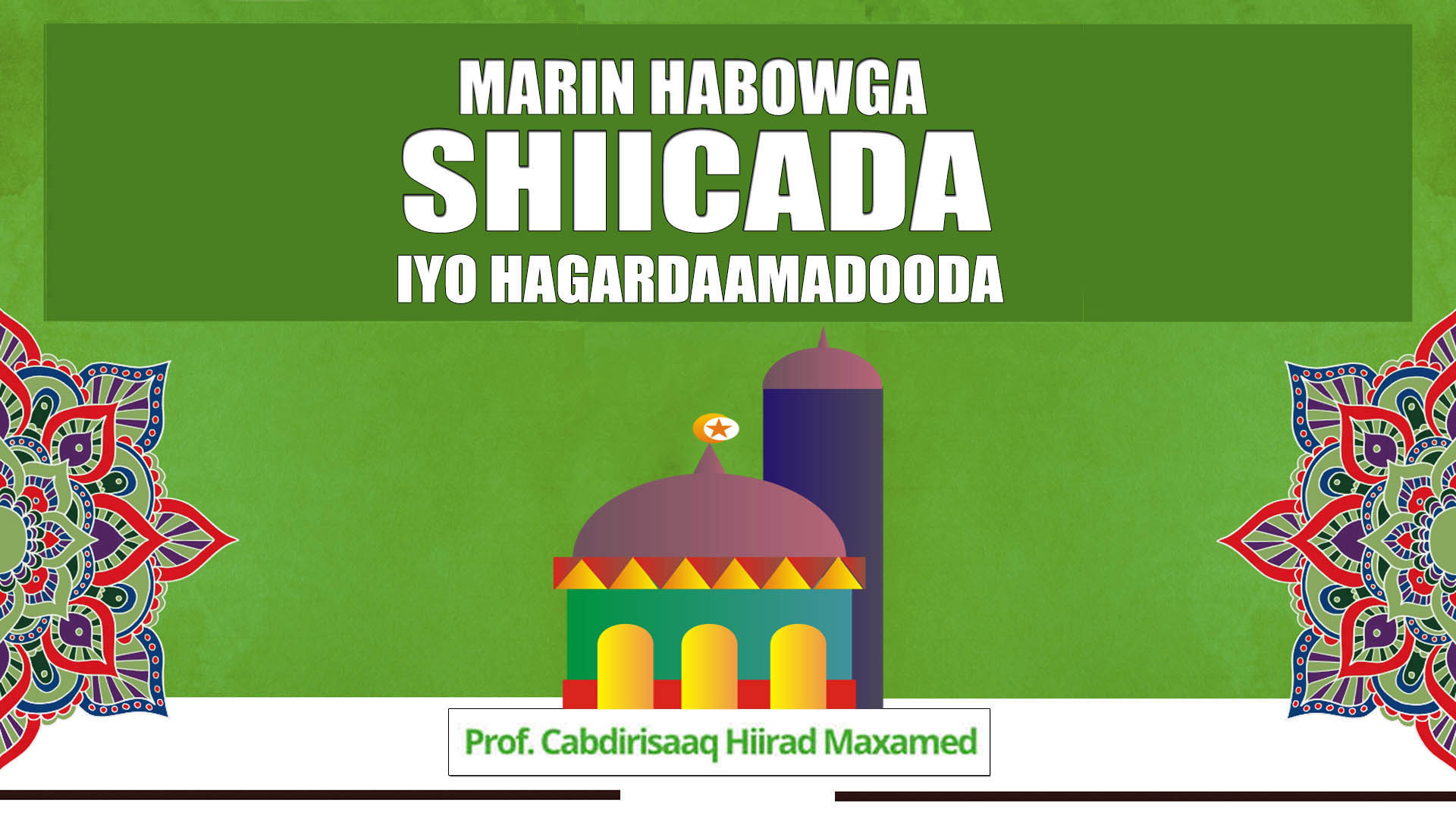 Marin Habowga Shiicada Iyo Hagar Daamadooda