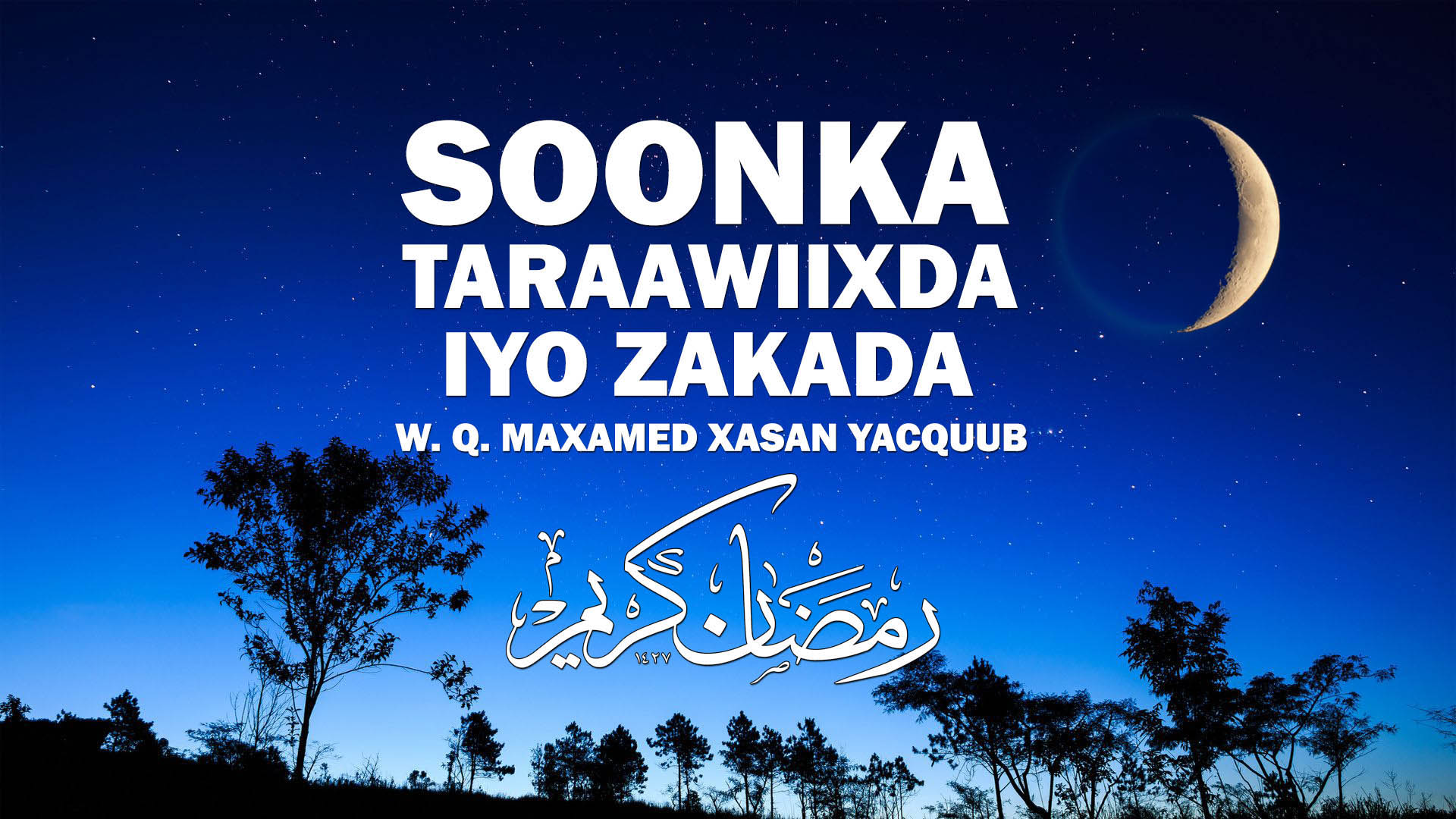 Soonka, Taraawiixda iyo Zakada