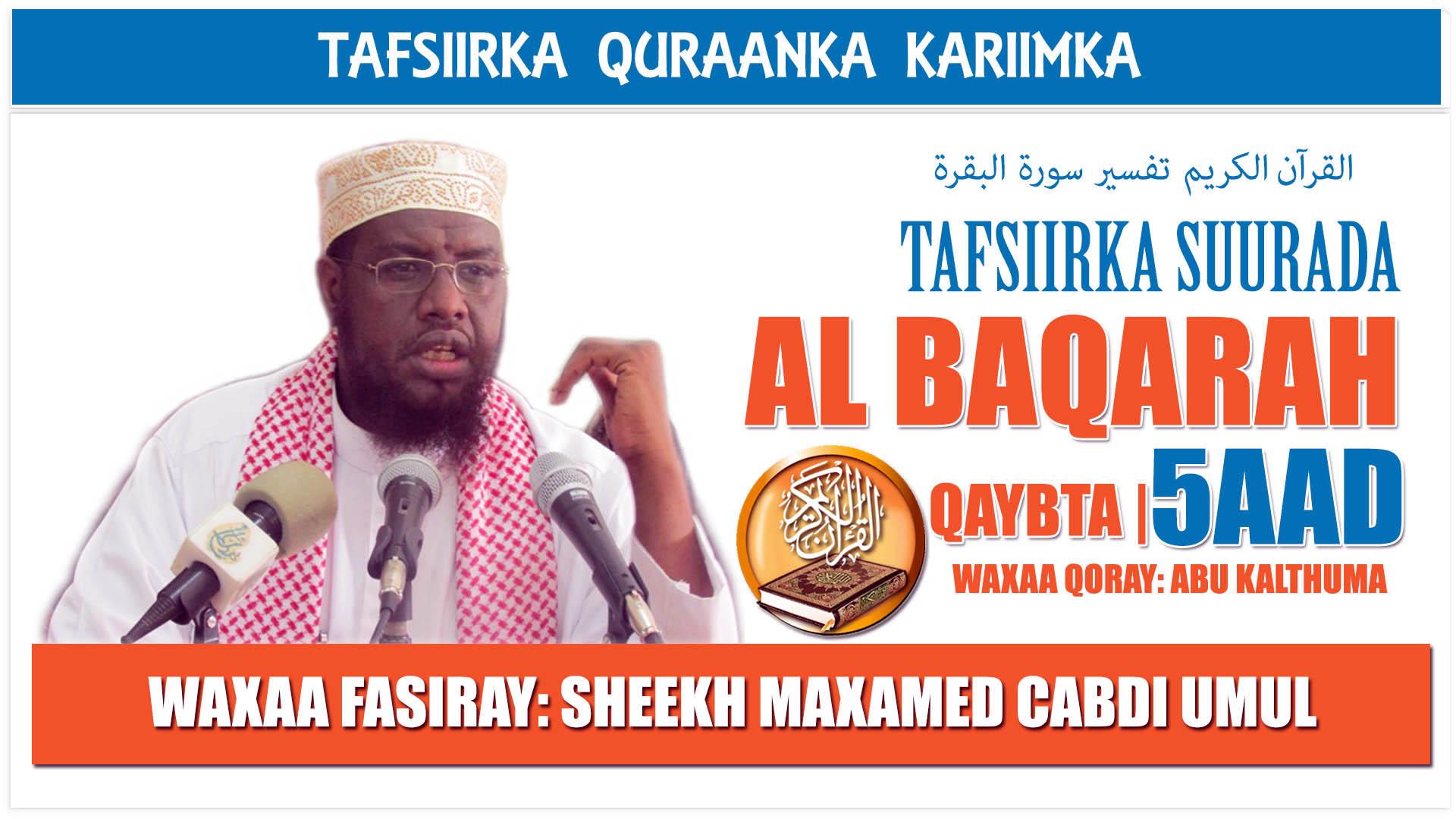 Tafsiirka Quraanka: Suurada al-Baqarah – Qaybta 5aad