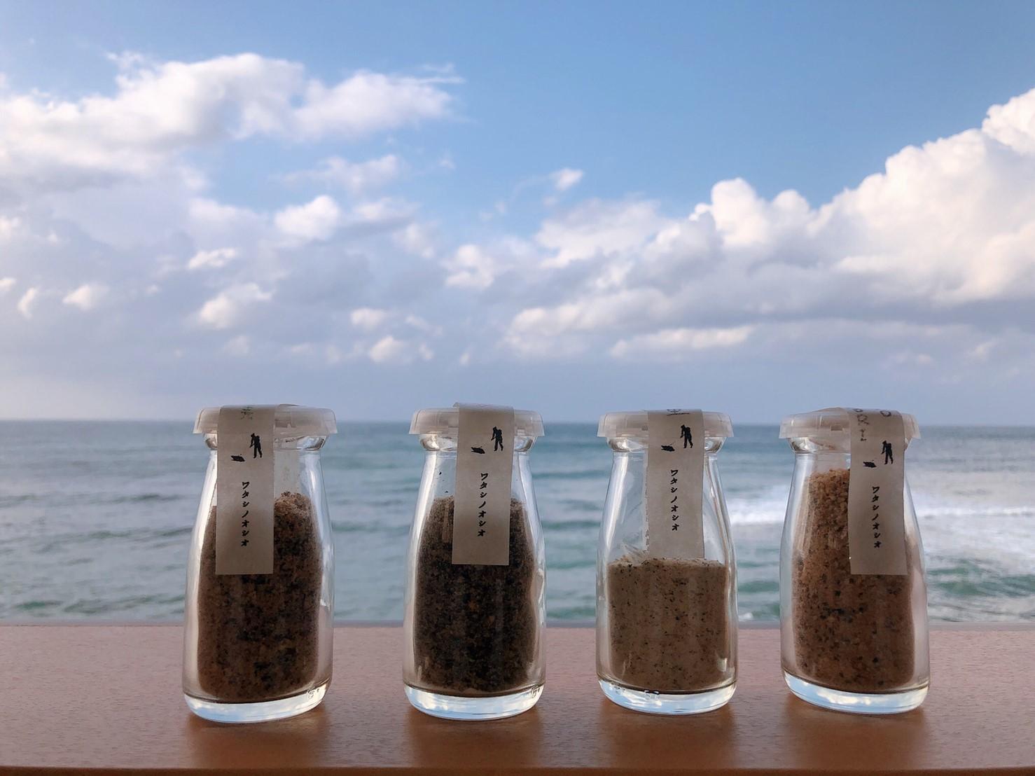 塩の駅 輪島塩|マイ塩ブレンド体験・ワタシオシオ作り