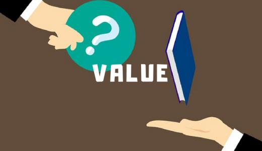 等価は言葉の価値を築きなおすこと―翻訳等価論