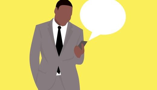 言語学習はグローバル社会における自己を形成する―AI翻訳がある時代に英語を学ぶ必要があるのか?