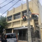 KADA BUILDING for sale