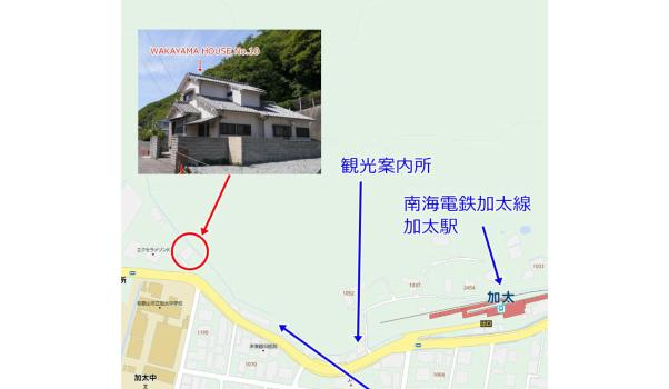 How to check in WAKAYAMA HOUSE No.10 for Japanese.