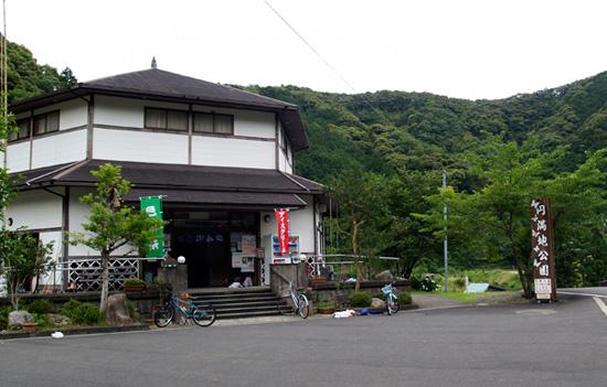 円満地公園オートキャンプ場管理棟