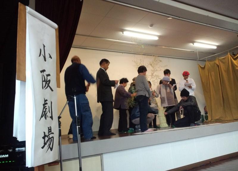 文化祭小阪劇場