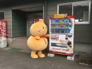 和歌山ファイティングバーズ 自販機