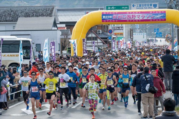 口熊野マラソン ツアー
