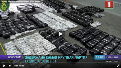 Belarusian customs officials Seize 668 Kilos of hash