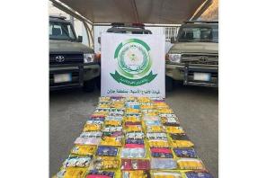 Saudi security forces seize more  hashish in Jazan