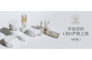 China CBD ban: Asia Horizon CEO suggests how China can better regulate CBD cosmetics market