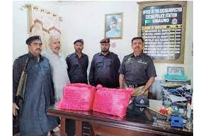 Pakistan: Excise police recover 20kg hashish