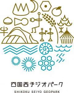 四国西予ジオパークロゴ