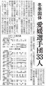 2015-01-16 07.43.53