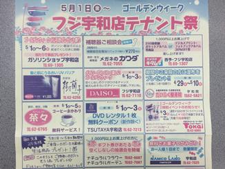 2015-05-01 17.11.50