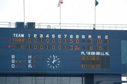 速報 小松-宇和島東(第98回全国高等学校野球選手権愛媛県大会1回戦)